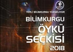 YBKY_Bilimkurgu Öykü Seçkisi 2018