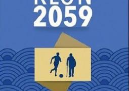 klon-2059