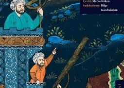 Başka Dünyalarda Canlı Mahlükat Var mıdır? – Osman Nuri Eralp