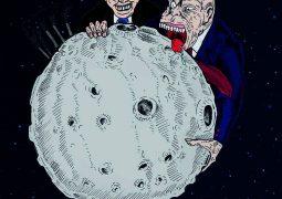 Ay İnsanları – Erhan Erdil