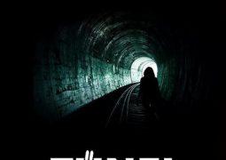 Tünel – Gül Arıç